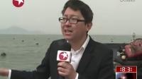 辽宁大连:海带大面积枯烂之迷 东方新闻 120502