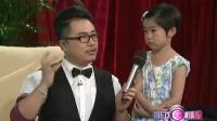 张少华 苏岩做客<影视风云>