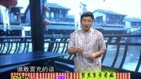 陕西卫视<神医喜来乐传奇>剧说20