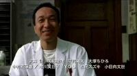 【日劇】現在很想見你 09