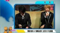 台北:摇滚天团GLAY演唱会发布 五月天VCR送祝福