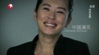 """第16届上海国际电影节 """"金爵奖""""评委 62"""