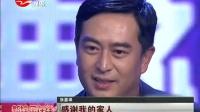 """上海电视节:宋丹丹张嘉译二度摘得""""白玉兰"""""""
