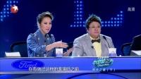 中国梦之声 130616 标清版