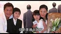 滕丽名曝魏骏杰曾求复合 称已告诉未婚夫