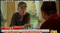 华谊新计划:冯导重回贺岁档