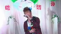 [拍客]陈玉建在朋友婚礼上友情演唱<男人就是累>