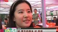 大牌云集 朱亚文沈佳妮结婚了