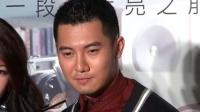 """郑家星发片秀情史丰富 曝""""一夜浪漫""""成灵感来源 130620"""