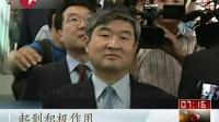 杨洁篪会见朝鲜外务省第一副将