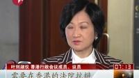 香港警务处:特区政府将按现有法律处理斯诺登事件