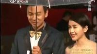 第16届上海国际电影节闭幕式红毯《记忆碎片》剧组 81