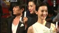第16届上海国际电影节闭幕式红毯《诡拼车》剧组 83