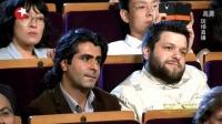 第16届上海国际电影节 最佳编剧 安格斯·麦克拉克伦 102