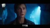 《波西·傑克遜與魔獸之海》發新預告 場面浩大魔幻冒險升級