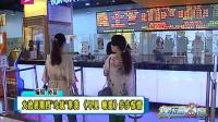 """火热暑期档""""冷战""""来袭 <早见 晚爱>步步惊情"""