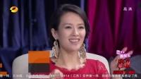 章子怡最强表情  中国最强音