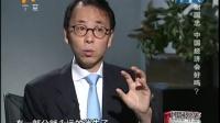 謝國忠 中國經濟會好嗎?