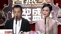 第十七届北京影视春燕奖昨晚揭晓 我台荣获多个奖项