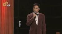 <精忠岳飞>英雄会 近期上映