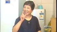 20130704《快乐生活一点通》:轻松省事做豆角酱肉的大包子[快乐生活一点通]