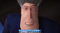 《神偷奶爸》活動片段一