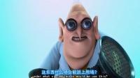 《神偷奶爸》活動片段三