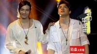中国爱大歌会 130707