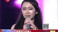 中国梦之声:12强争霸战精彩回眸