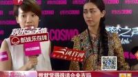 中国梦之声:学员拍摄<时尚COSMO>大片