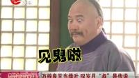 """万梓良甘当绿叶 叹岁月""""叔""""是传说"""