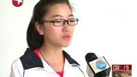 浙江江山中学师生眼中的遇难女生