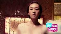 童瑶新片曝内衣秀特辑 白色蕾丝装清纯诱人 130711