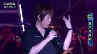 离开地球表面 2013贡寮国际海洋音乐祭现场版