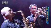 三个傻瓜 2013贡寮国际海洋音乐祭现场版