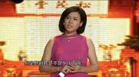 【年代秀】宣萱、欧阳震华爆笑穿越剧