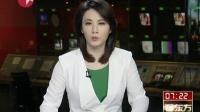 韩国首尔学生自发为遇难中国女生祈福