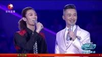 中国梦之声 130714