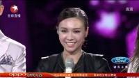 林采欣VS艾菲   中国梦之声