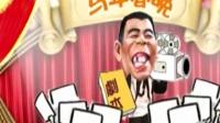 冯版春晚首个节目创意曝光 王菲等五大天后合体 130717