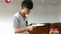 """中国梦之声:学员张捷试水音乐剧""""妈妈咪呀"""""""