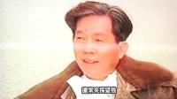 黄秋生 黎明众星致祭送别一代武师刘家良 130724