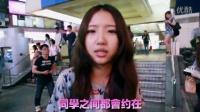 台北拍摄MV 忙里偷闲感受台湾