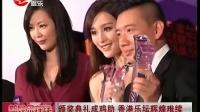 颁奖典礼成鸡肋 香港乐坛辉煌难续