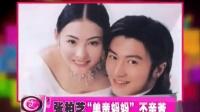 """""""最强辣妈""""排行榜"""