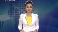 广东政协十一届一次会议闭幕 朱明国为省政协主席