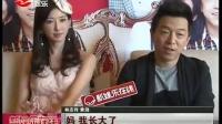 """<101次求婚>又有新情况 """"女神""""林志玲宣布单身"""