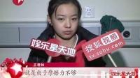中国达人秀:铁骨练成绕指柔