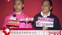中国达人秀:中国硬汉有绝活
