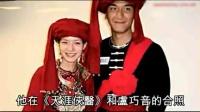 TVB剧照变内地教材插图 马国明躺着也中枪